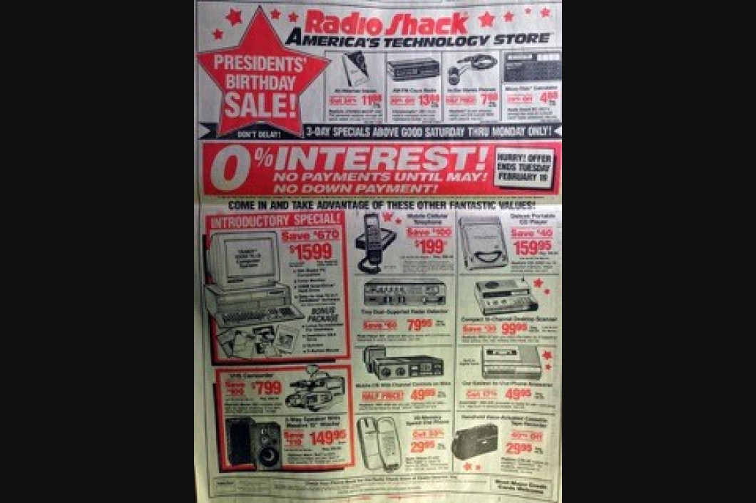 You'd have spent $3,054.82 in 1991 to buy all the stuff in this ad that you can now do with your #smartphone